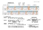 【 ゆいまる ・ 林航丸 】 1 2 3 4 5 6 7 8 9 10 11 12