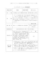 木曜会 - 東北大学大学院教育学研究科・教育学部;pdf