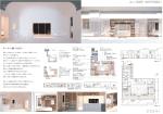 No.1 池田琢(松田平田設計);pdf