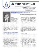 2014年5月.vol.5.No.3 - A