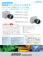 カタログPDF / CPシリーズ