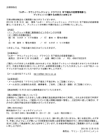 ルボー・サウンドコレクション ドラマCD 年下彼氏の恋愛管理癖 2