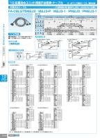 カタログ(PDF:604.94KB)