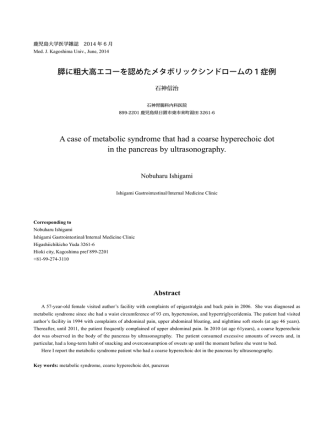 2014_1 - 鹿児島大学医学部