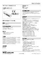形式:R7K4DH - M