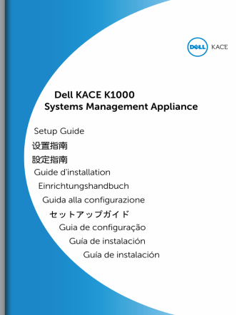 Dell KACE K1000 Systems Management
