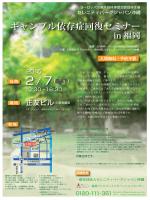 詳細のチラシ - セレニティパークジャパン