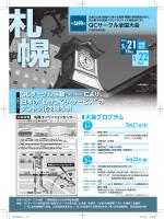 """QCサークル活動 日本の""""ものづくり・サービス""""の"""
