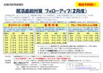 履歴書・エントリーシート(ES)対策 - 筑波大学キャリア支援室・学生部就職課