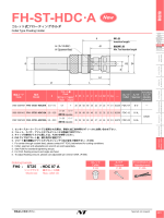 カタログNo.26 FH-ST-HDC・A (pdf:445KB)