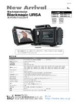 Blackmagic URSA