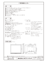 LM-A172 - JVC Kenwood
