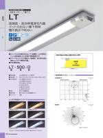 LT - 500 - D - FKK Corporation