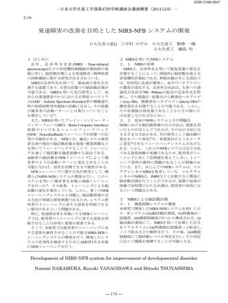 2−10 - 日本大学生産工学部