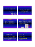 Scan Speed の違いが画像に及ぼす影響