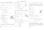 メジアン 6.最大・最小(2)