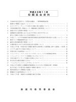 10月(PDF/7721KB)