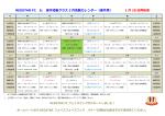 REDSTAR FC Jr. 選手活動クラス 1 月活動カレンダー(選手用) 12 月