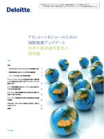 日本語翻訳版(PDF24ページ、2486KB)