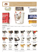 Animal Mug Meelarp Ceramic【ミーラープ セラミック】 Thailand タイ 06