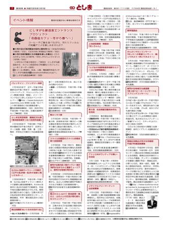 7ページ(PDF形式 266.8KB)