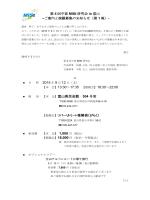 こちら - 日本MISt研究会