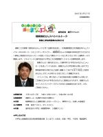 こちら - 北海道新聞