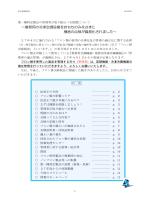 【HP用 20150327】;pdf