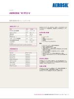 AEROSIL® R 972 V