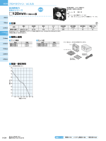 プロペラファン/AC入力 低消費電力 EMUシリーズ D120mm ー38mm