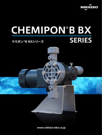 CHEMIPON®B BX