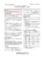添付文書>ビューティコアキット EX(48KB)