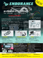 hi-POWER - ENDURANCE