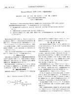 CHEMOTHERAPY Bacmecillinam(KW