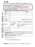 PDF形式記入シート - e