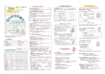 茨木市西地区子育てマップ(PDF:4.6MB)