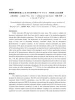 4A10 非断熱遷移計算による SO の紫外線スペクトル II