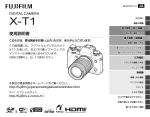X-T1 - 富士フイルム