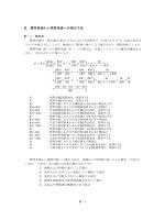 PDF(210KB