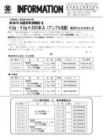 4.0g・4.5g×300本入 4.0g・4.5g×300本入(アンプル包装)