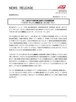大阪市内「東梅田駅」 - TKP貸会議室ネット