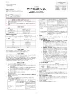 静注用キシロカイン2 - アストラゼネカ AstraZeneca