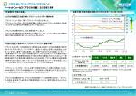 (ブラジル市場) 2015年1月号 - 三井住友トラスト・アセットマネジメント