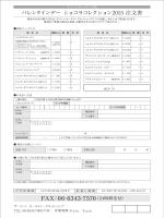 FAX:06-6343-7570