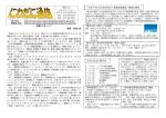 1月号 - 堺市教育センター