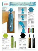 OFESS【オフェス】 Hong Kong 香港 ISABRELLA 0% Plus Deluxe O