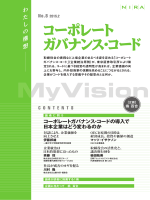 小冊子PDF - 総合研究開発機構