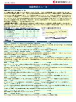 企業レポート:ツーチン・マイニング(02899 HK)