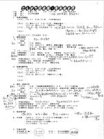 1 - さんぱち ボーイスカウト京都第38団