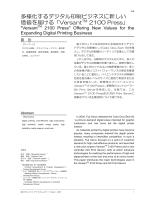全文 [PDF:2.74MB]